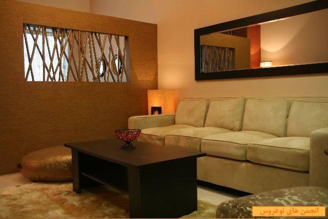 خرید خانه 4 طبقه در اصفهان -خرید خانه در خیابان ارتش اصفهان | سراملک