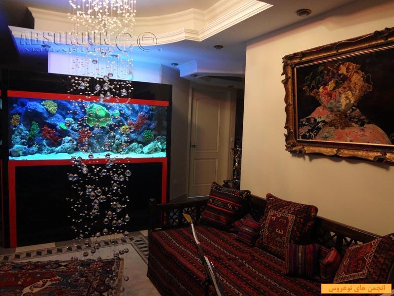 خانه در چهارباغ اصفهان -خرید خانه در اصفهان-خرید زمین در اصفهان|سراملک