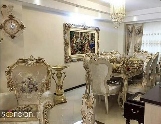 خرید آپارتمان در اصفهان،دقیقی - فروش خانه اصفهان | املاک اصفهان سراملک